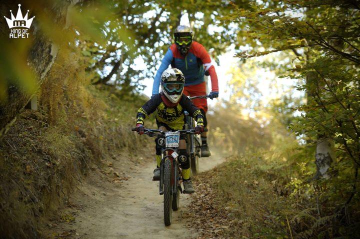Monte Alpet Bike Park